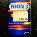 bion3-1