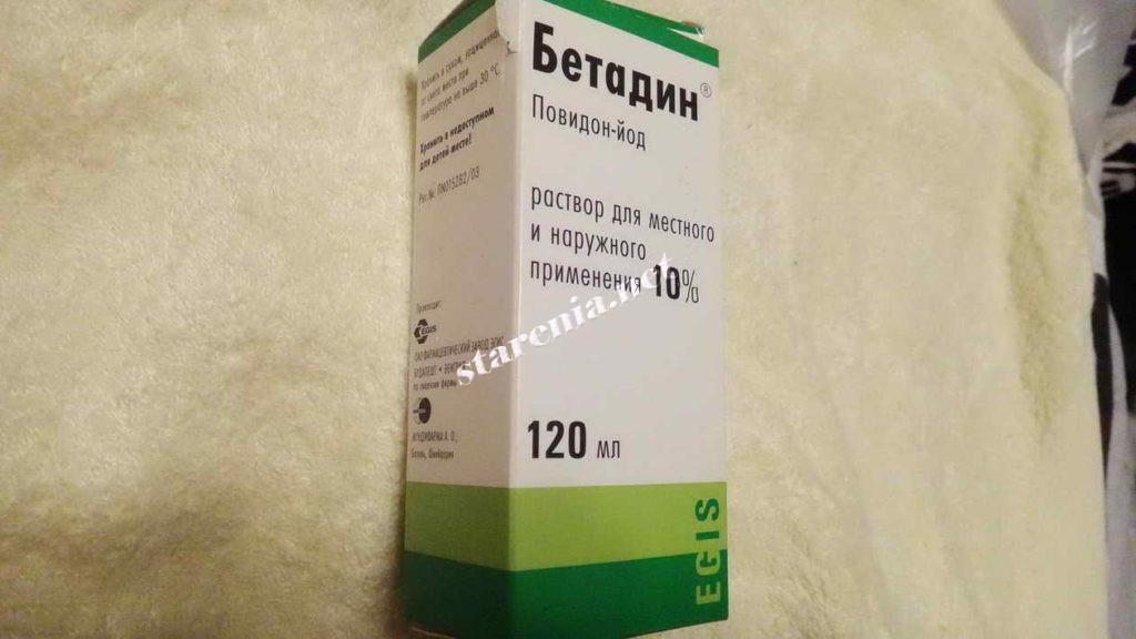 Бетадин для обработки ран