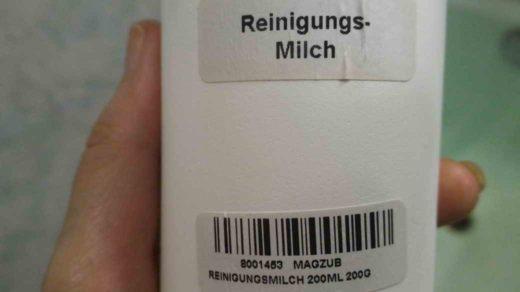 Молочко для лица