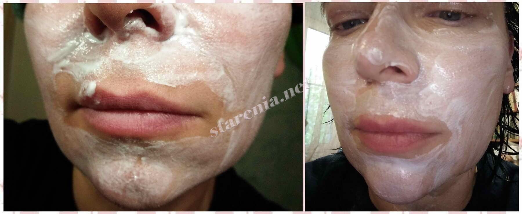 Маска для лица увлажняющая Hydration Mask